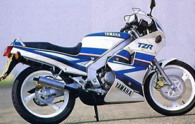 Yamaha Tzr 125 Review Yamaha Tzr 125