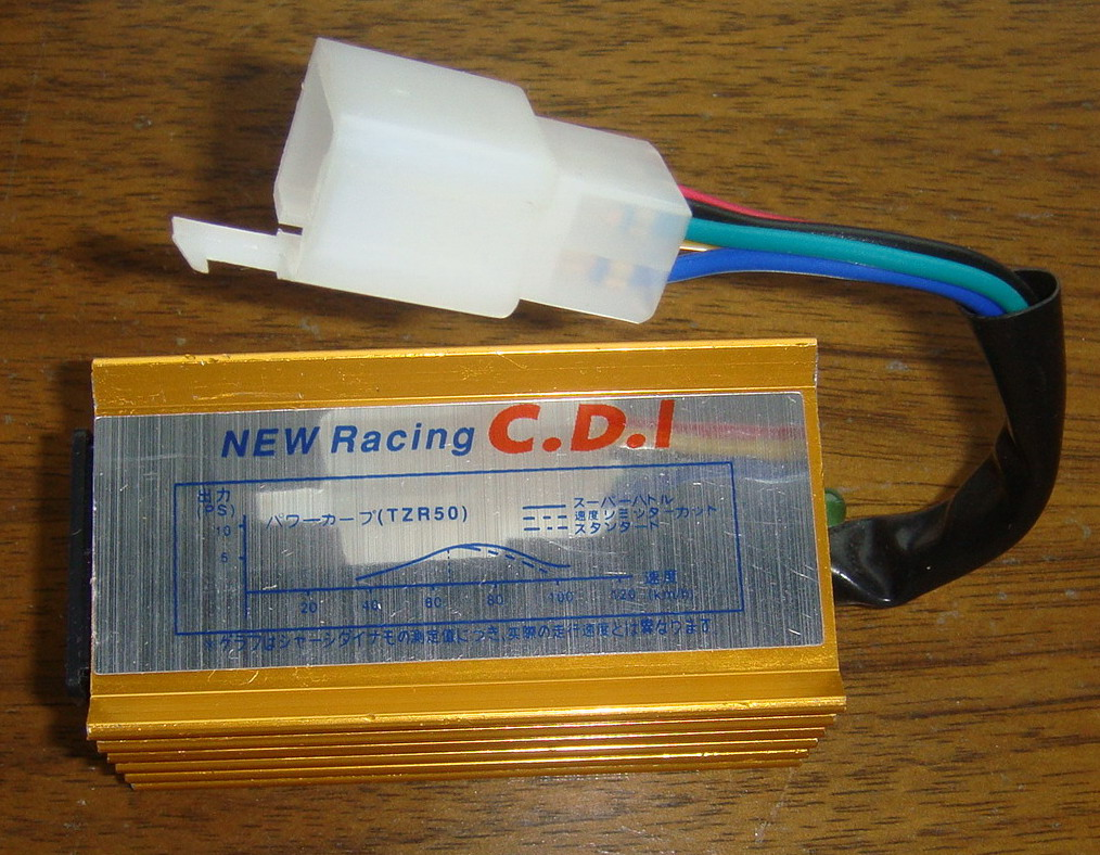 CDI = Capacitor discharge ignition