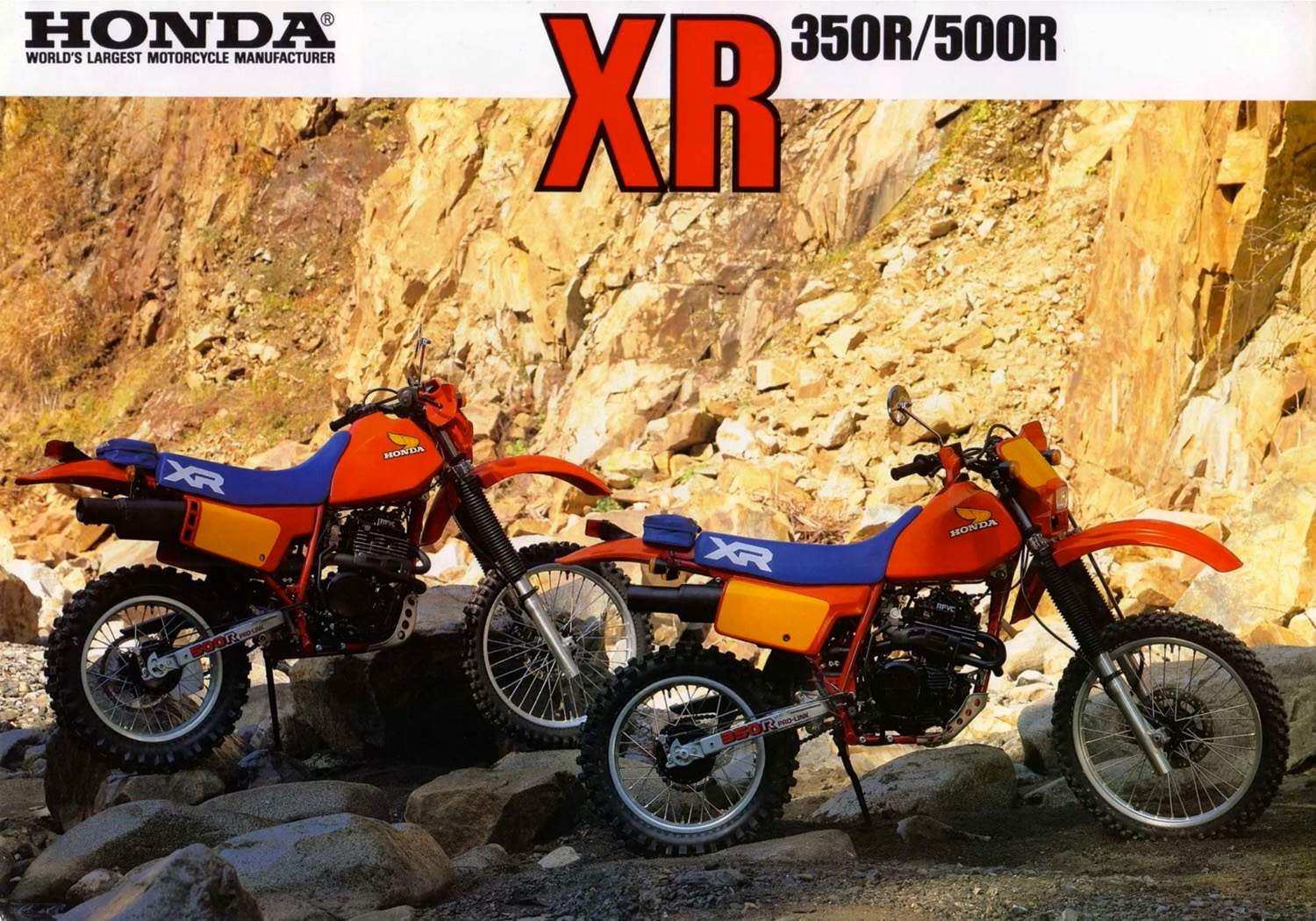 Xr500r Specs Images Of Home Design Xr350r Wiring Diagram Honda